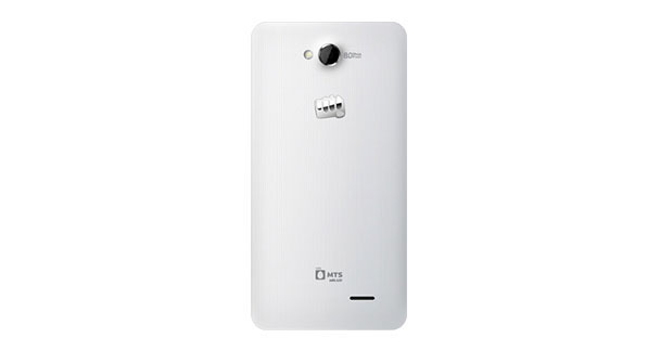 Canvas Blaze HD EG116 Back View