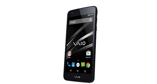 Sony Vaio Right Side View