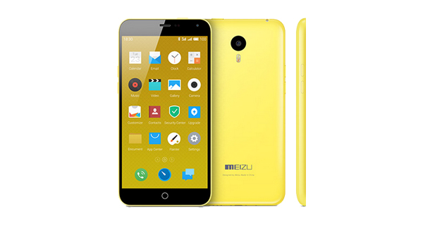 Meizu M1 Note Yellow