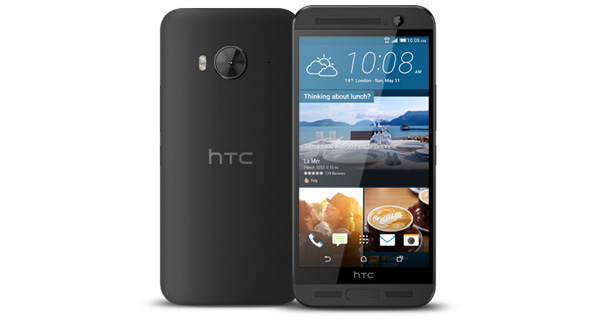 HTC One ME Dual SIM Black Color