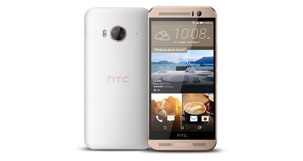 HTC One ME Dual SIM Front and Back View