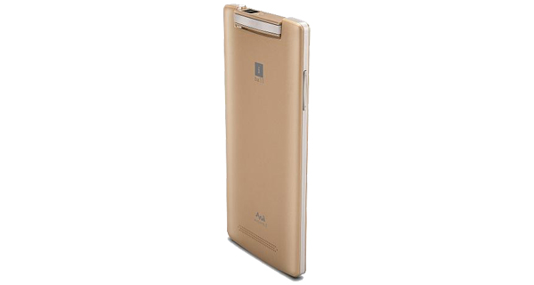 IBall Andi Avonte 5 Back View