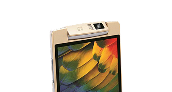 IBall Andi Avonte 5 Front Top View
