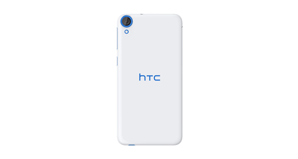 HTC Desire 820G Plus Dual Sim Back View