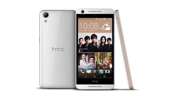 HTC Desire 820G Plus Dual Sim Overall