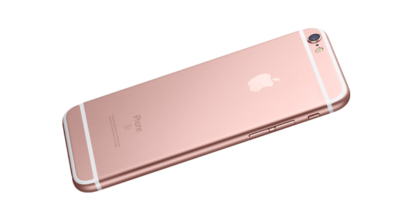Apple iPhone 6s Back View