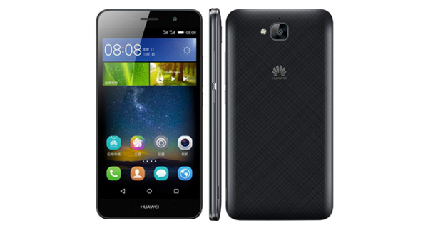Huawei Enjoy 5 Overall View