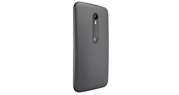 Motorola Moto G Turbo Edition Back