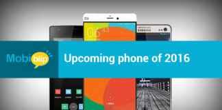 Upcoming phone