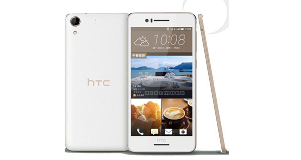 HTC Desire 728 with Octa core processor, 4G LTE launched in India at Rs.17,990