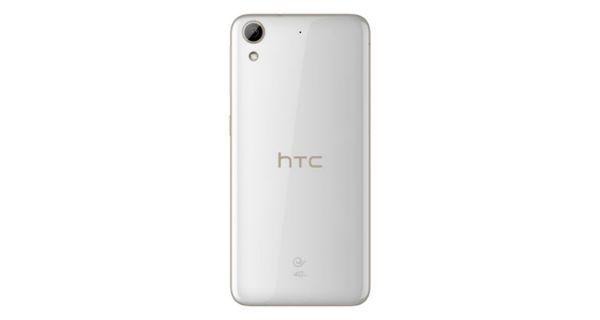 HTC Desire 626 Dual Sim Back