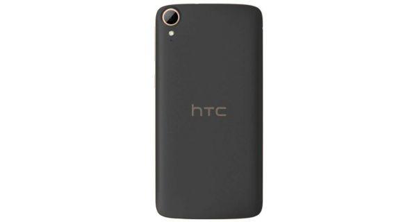 HTC Desire 828 Dual SIM Back