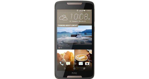HTC Desire 828 Dual SIM Front