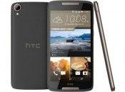 HTC Desire 828 Dual SIM Overall