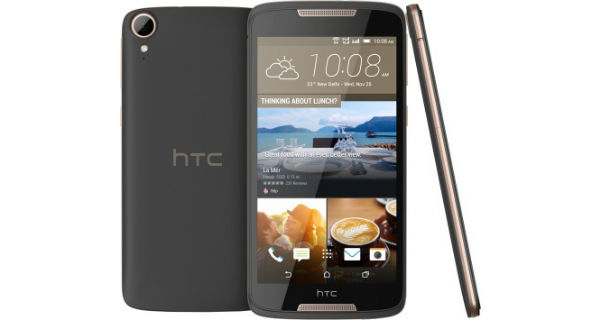 HTC Desire 828 Dual SIM Overall