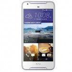 HTC Desire 628 Dual Sim Front