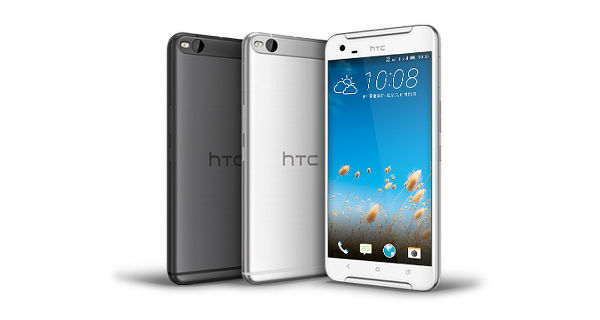 HTC One X9 Launched – Price, Specifications and Features