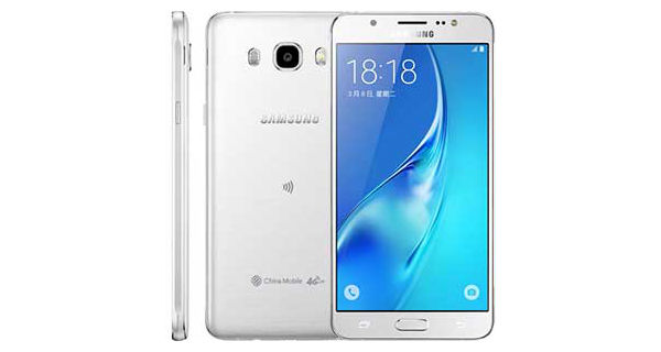 Samsung Galaxy J7 2016 Overall