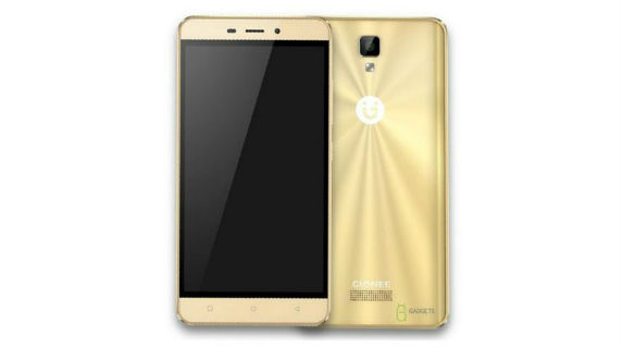 Gionee P7 Max with 3100mah battery, VoLTE launched at Rs. 13999