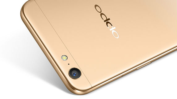 Oppo A57 overall
