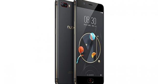 Nubia M2 Lite with 4GB RAM, 16MP front camera launched in India for Rs 13999