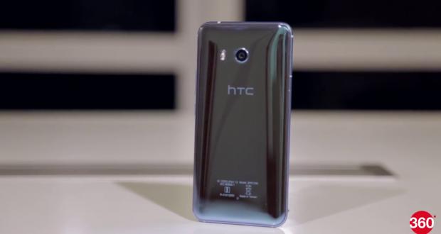 HTC U11 Review Camera, Specs, Verdict, and More