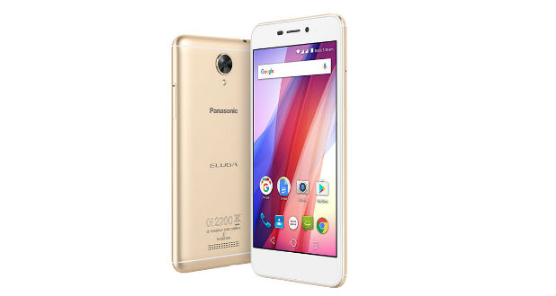 Panasonic Eluga I2 Activ gold