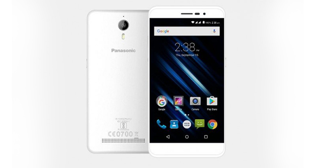 Panasonic P77 16GB version with 4G VoLTE launched in India for Rs. 5299
