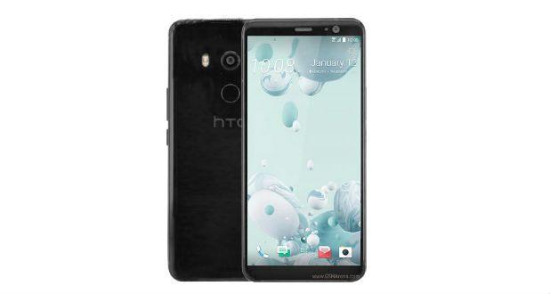 HTC U11 Plus overall