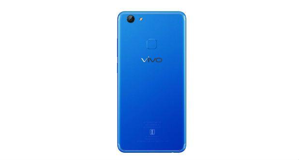 Vivo V7 Plus Back