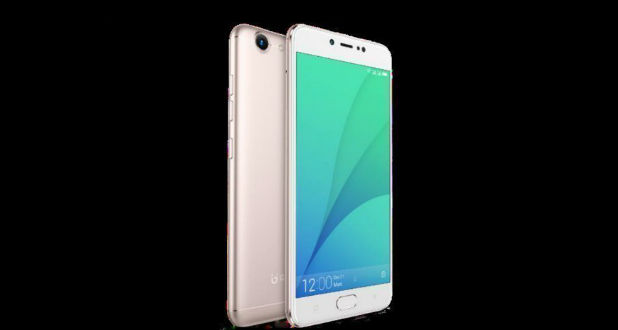 Coming Soon: Gionee S10 Lite Is Set to Come in India in December