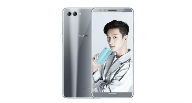 Coming Soon: Huawei Nova 2s Coming in India