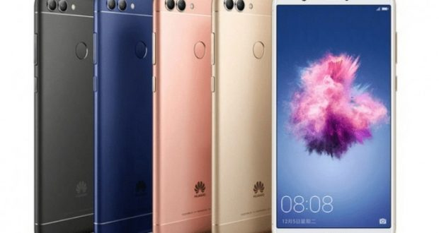 Coming Soon: Huawei Enjoy 7S to be announced soon