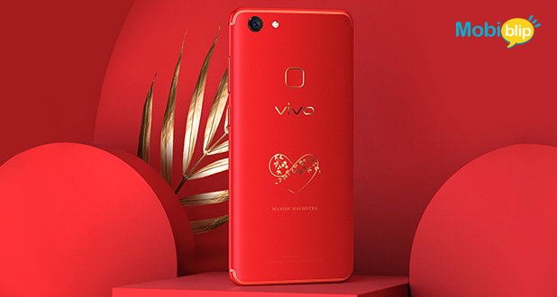 Vivo V7 Plus LE Red