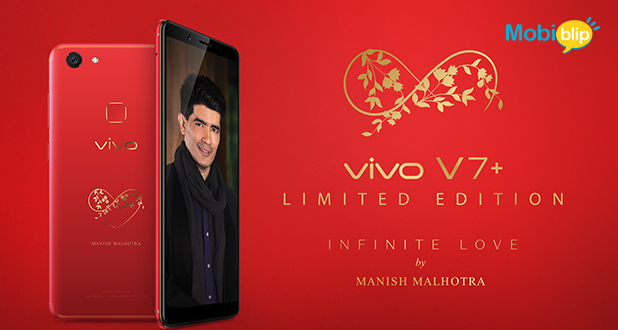 Infinite Red Vivo V7 Plus LE