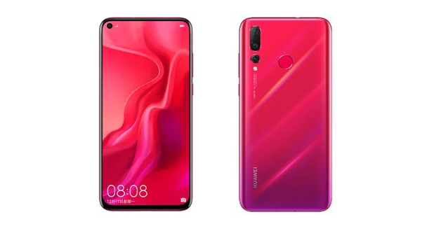 Coming soon: Huawei Nova 4