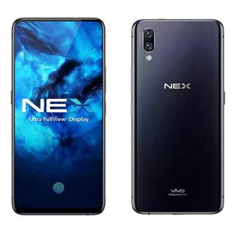 Coming soon: Vivo NEX