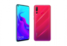 Coming soon: HUAWEI Nova 4e